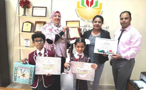 Arabic inter school competition